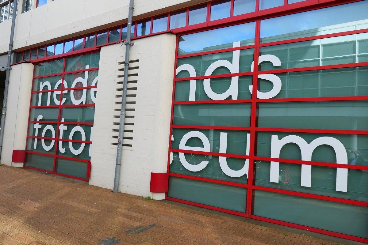 Fotomuseum Rotterdam Cool
